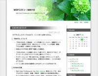 ファイル wdp_02a.jpg