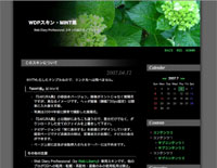ファイル wdp_02b.jpg